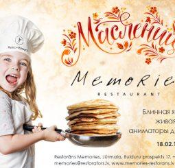 #Масленица.  Блинная ярмарка в ресторане Memories