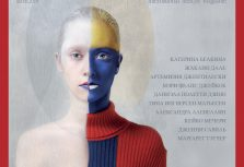 #Titanium. Вышел весенний номер журнала