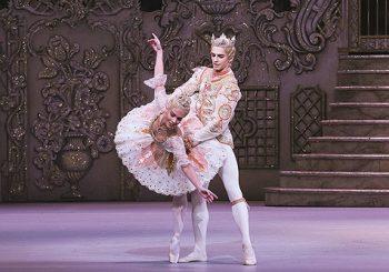 Лондонский Королевский балет в Риге