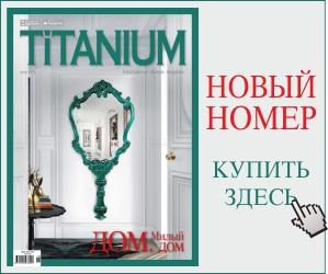 TiTANIUM new