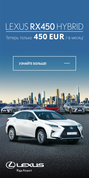 Lexus akcija