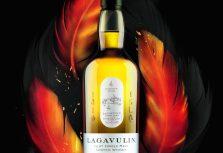 Lagavulin 10 Year Old создан специально для Duty Free