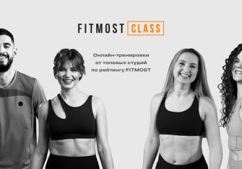 FITMOST запустил маркетплейс онлайн-курсов