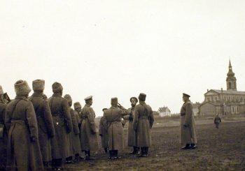 Николай II в Риге. Фотография на фоне