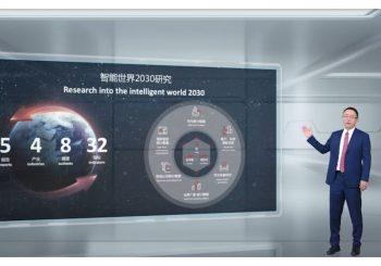Huawei опубликовала отчет Intelligent World 2030, в котором исследовала тенденции ближайшего будущего