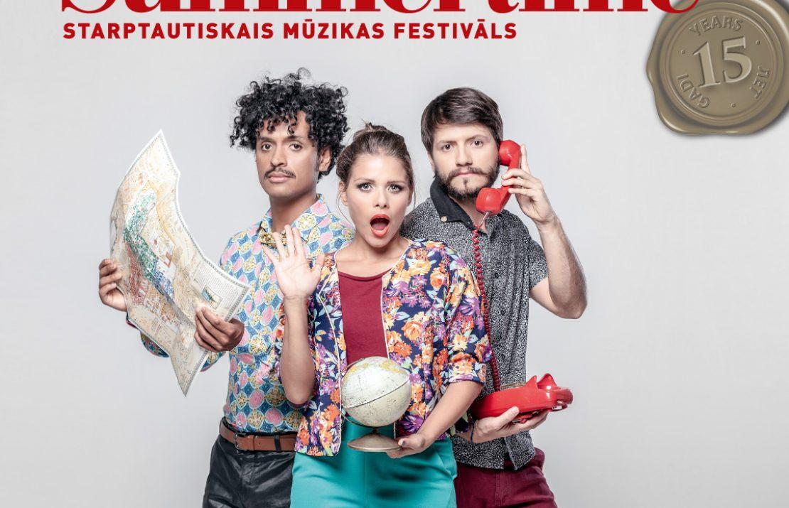 Музыкальное шоу из Колумбии на фестивале Summertime