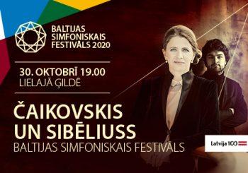 Чайковский и Сибелиус. Концерт LNSO у вас дома