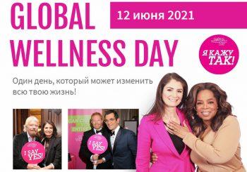 12-часовой бесплатный марафон в честь 10-го ежегодного Global Wellness Day (GWD)