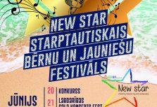 Rudaga New star собирает молодых талантов в Юрмале
