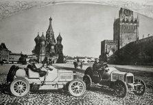 Laurin & Klement FC, модель 1908 года: автомобили из Млада-Болеслава добиваются настоящего успеха в гонках