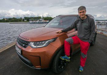 Land Rover. За 70 дней вокруг света