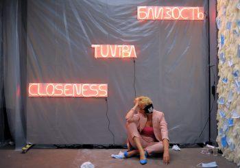 В Риге открылась выставка-инсталляция, посвященная последствиям пандемии коронавируса