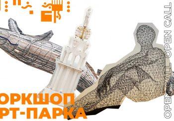 Арт-кластер «Таврида» открывает новые возможности для художников, дизайнеров, архитекторов и перформеров