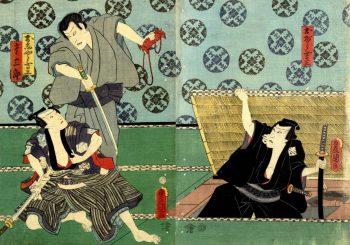 Выставка «Японское укиё-э XIX века»