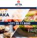 ATTA CENTRE запустил сеть виртуальных ресторанов