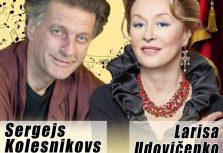Лариса Удовиченко и Сергей Колесников представят в Риге интеллектуальный спектакль «Возможная встреча»