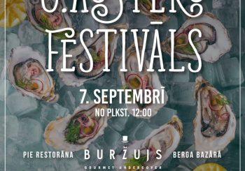 Ресторан Buržujs приглашает всех на «Фестиваль устриц»
