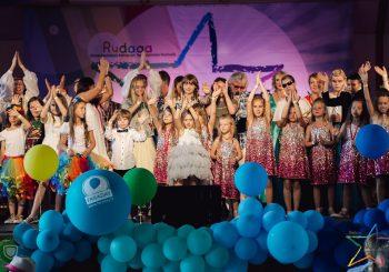 RUDAGA-2019. Место, где встречаются юные звезды