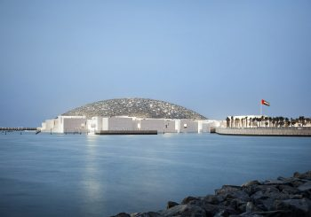 Музей Лувр Абу-Даби и Richard Mille учредили новую выставку и специальную премию, призванные выявить начинающие таланты в области современного искусства