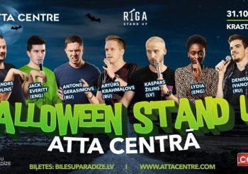 В ATTA CENTRE пройдет STAND UP шоу по случаю Хэллоуин