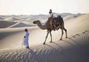 Jumeirah Group победил в нескольких номинациях премии World Travel Awards 2019
