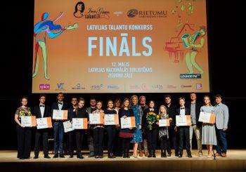 Финал конкурса «Таланты Инессы Галанте» переносится на 14 июня