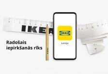 IKEA представляет новое приложение для обустройства дома
