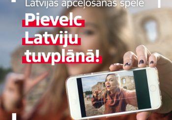 LIAA: предлагает игру-путешествие по Латвии «Посмотри на Латвию крупным планом»