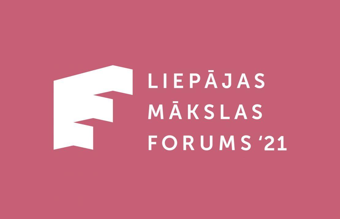 Лиепайский форум искусств: праздник современных открытий в мире искусства