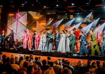 Международный музыкальный фестиваль Laima Rendezvous Jūrmala перенесен на 2021 год