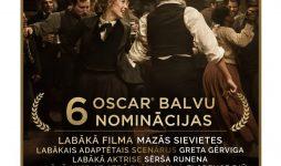 С 24 января на экранах страны смотрите фильм «Маленькие женщины»
