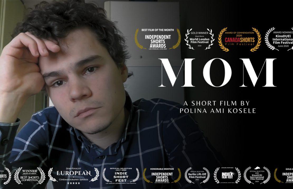 Латвийский фильм об эпохе пандемии получил признание в мире кино
