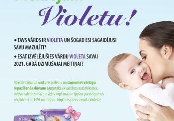 Сеть магазинов ELVI и бренд товаров для детей «Violeta» ищет Виолет