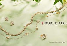Roberto Coin. Цветы для королевы
