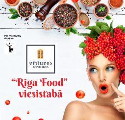 """Узнай лучшие рецепты из разговоров поваров в гостиной """"Riga Food"""""""