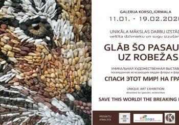 В Юрмале откроется уникальная выставка «Спаси этот мир»