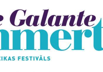 Summertime — приглашает Инесса Галанте