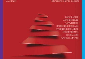 Вышел новый номер журнала Titanium