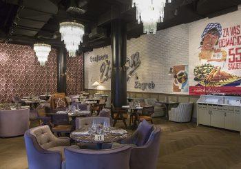 В столице Хорватии открылся отель Canopy by Hilton