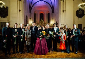 Фонд Инессы Галанте приглашает на «Рождественскую прелюдию»