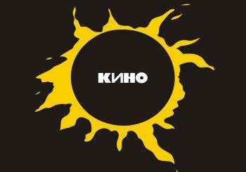 Александр Цой возрождает группу «Кино», которая даст единственный концерт на территории ЕС