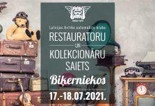 На Бикерниекской трассе пройдут «Дни коллекционеров и реставраторов антиквариата»