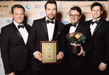 В авторском ресторане Кирилла Гусева «Плюс один» прошла четвертая премия The Beautiful People Awards