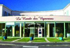 Винный дом Andre Goichot: семейные ценности к праздничному столу