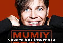 «Мумий тролль» устроит «Лето без интернета»