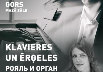 Роман органа с роялем