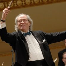 Питер Гут и его Штраус-оркестр