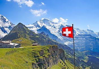 #закон. Швейцария не для всех