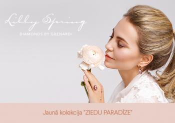«Цветочный рай» от Lilly Spring