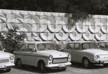 Музей Дизайна Vitra. Немецкий дизайн 1949–1989: две страны, одна история